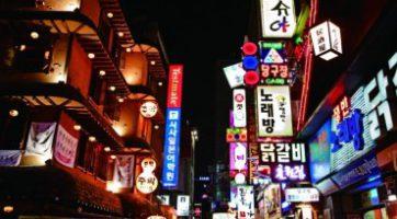 韓國首爾雪嶽山6日遊